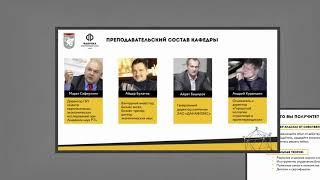 Разработка презентации для компании  «Фабрика предпринимательства»