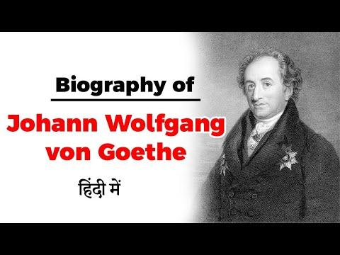 Biography of Johann Wolfgang von Goethe, Greatest German literary figure of the modern era