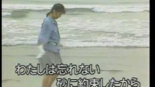 誰もいない海 原曲 ♪トワ・エモア.