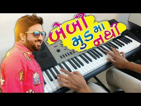 Baby Ne Bournvita Pivdavu  New Gujarati Song 2019  Baby Mud Ma Nathi  Piano Remix  Umesh Barot