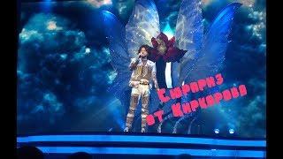 #цветнастроения #киркоров   Надя на шоу Филиппа Киркорова в Орле