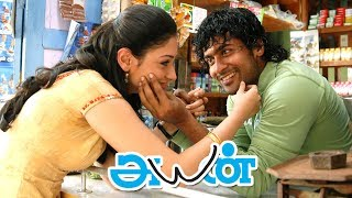 Ayan | Ayan Full Movie Scenes | Akashdeep Kills His Accountant |Prabhu Argues With Akashdeep Saighal
