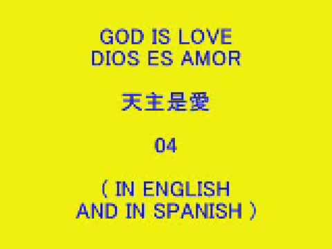 GOD IS LOVE 01, DIOS ES AMOR 04, 天主是愛 04