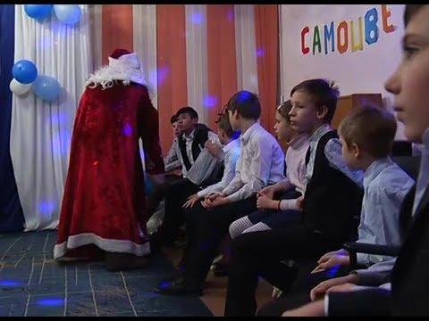 Дед Мороз поздравил воспитанников детского дома «Самоцветы»