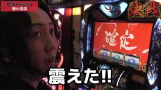 【決戦詳細】 チャンネル登録 10月3日(第1土曜日)『決戦』8回目は関東...