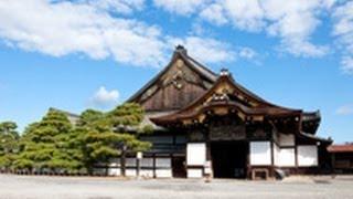 世界遺産「古都・京都の社寺 ~二条城~」