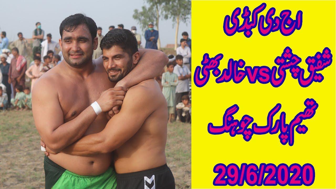 Shafiq Chishti | Khalid Bahtti  New Kabaddi Match  Mohnwal Lahore 2020 Part 2