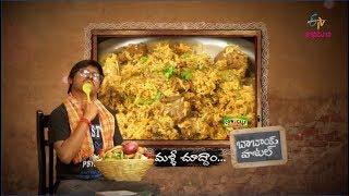 Thalapakati Chicken Biriyani | Babai Hotel | 30th March 2018 | ETV Abhiruchi