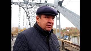 Когда же откроют Никольский мост?