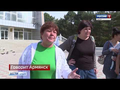 Говорит Армянск: как живут и что говорят жители севера Крыма