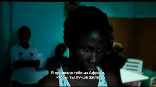 Радость (Joy, 2018, Netflix) - трейлер с русскими субтитрами