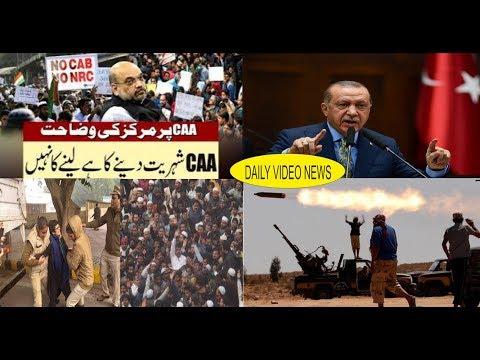 #PrimeTime: E-9-1-20 Iran se Jung:America/iran k kitna nuqsan Pahuncha sakta hai?libiya:Afghanistan: from YouTube · Duration:  17 minutes 24 seconds