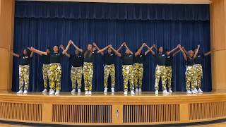 Step Team Celebrates SVA's 150th Anniversary