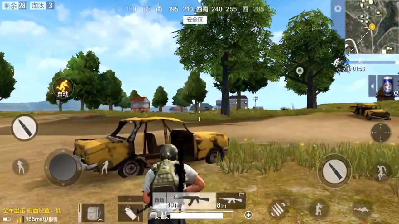 Official PUBG On Mobile💥 GAMEPLAY