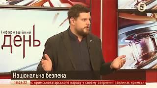 Справа Бакуліна, затримання Рубана, допит Савченко: реалії й наслідки | Коментар АНДРІЯ ІЛЛЄНКА