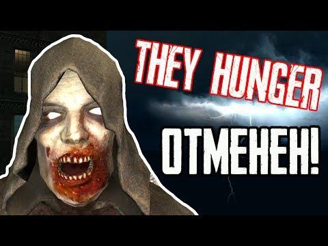 видео: THEY HUNGER - МОД ДЛЯ HALF-LIFE, КОТОРЫЙ МЫ ПОТЕРЯЛИ!