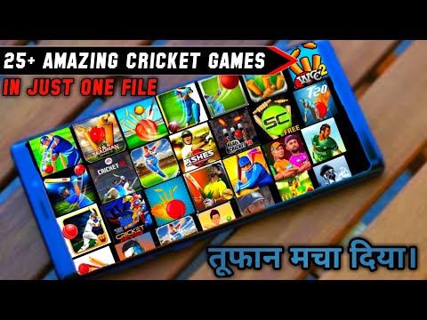 🔥[500Mb] Download 25+ OSM Cricket Games For Android In Just One File | Must Try
