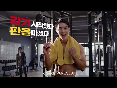 Korean CF January 2019 6 engish subtitle