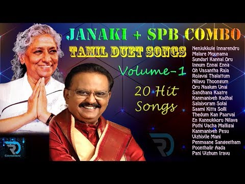 Janaki+spb Vol-1  Combo  Jukebox  Spb Hits  Janaki Hits  Tamil Hits  Tamil Songs