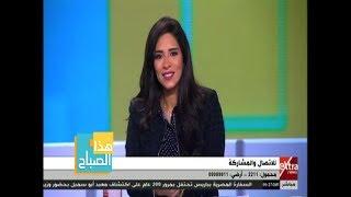 أم مصطفى لهذا الصباح: نفسي أشوف السيسي قبل ما أموت - E3lam.Org