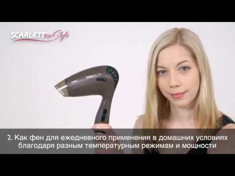 Моделирование волос с феном SC HD70T05 от Scarlett top Style