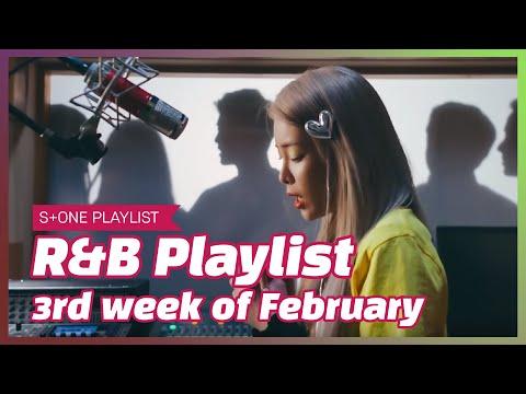 [Stone Music PLAYLIST] R&B Playlist - 3rd Week Of February|박재범, 헤이즈 (Heize), Yultron, Deepshower