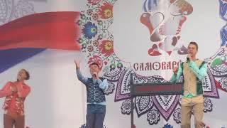 Группа  САДко  РОМАШКИ ДЛЯ НАТАШКИ