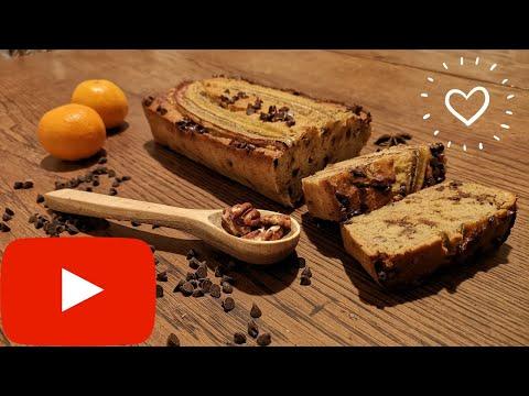 "le-banana-bread-""healthy""-:-cake-à-la-banane-sans-beurre-ni-sucre"