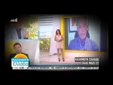 """""""Καλημέρα Ελλάδα"""": Πρεμιέρα για τον Γιώργο Παπαδάκη"""