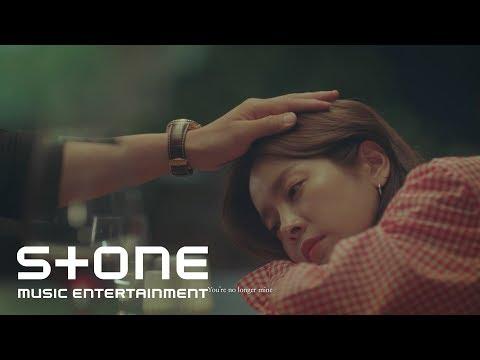 [아는 와이프 OST Part 3] 로이킴 (Roy Kim) - 왜 몰랐을까 (No Longer Mine) MV