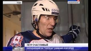 """ХК """"Салават Юлаев"""" (Уфа) 9 игровая неделя"""