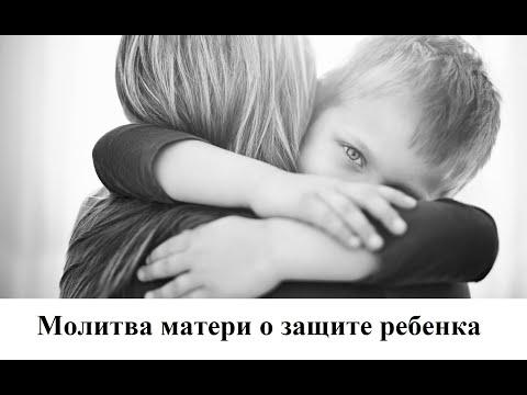 Молитва матери о детях - очень сильная защита