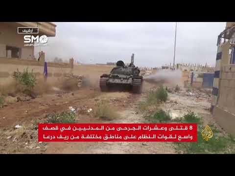 المعارضة المسلحة السورية تعلن تشكيل غرفة عمليات مركزية  - نشر قبل 3 ساعة
