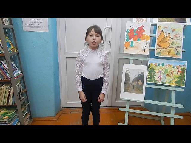 Изображение предпросмотра прочтения – ВероникаКазанцева читает произведение «Листопад (Осенняя поэма)» И.А.Бунина
