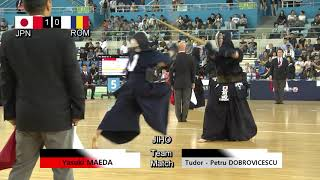 17th World Kendo Championships Men's TEAM MATCH 2ch Japan vs Romania