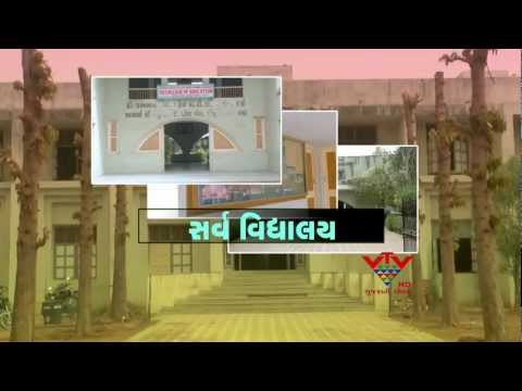 VTV GUJARATI - KADI SARVA VIDYALAYA CERTIFICATION IN UNIVERSITY ,MEHSANA