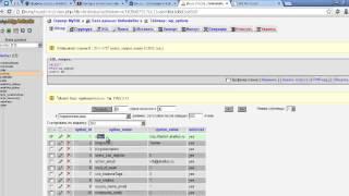 wP. Меняем адрес сайта в базе данных