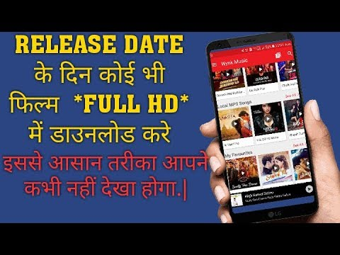 Best Trick How to Download Movies on...