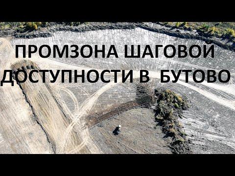 ЖИТЕЛИ ПРОТИВ СКЛАДОВ НА ОСТАФЬЕВСКОЙ!
