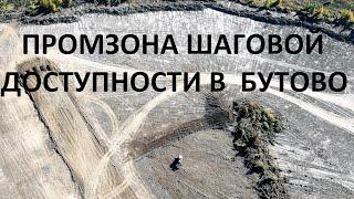 ЖИТЕЛИ ПРОТИВ СКЛАДОВ НА ОСТАФЬЕВСКОЙ!...