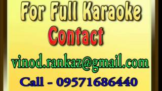 Aga Maina Ga   Karaoke   Marathi