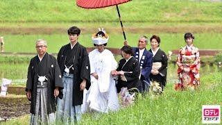 茜(安藤サクラ)は結婚式を前に正和(岡田将生)に不安を口にする。不審に...