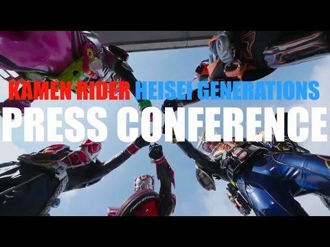 Kamen Rider Heisei Generations- Press Conference (English Subs)