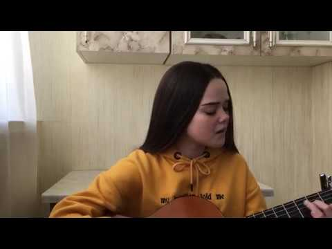 Алёна Швец-Нелюбовь ( Cover By Ann Konik)