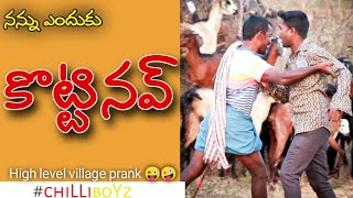 Download నన్ను ఎందుకు కొట్టినవ్ | figh with old man for lover 2021 prank | letest Telugu prank #chiLLiboyz