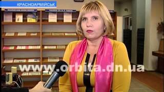 В библиотеке им. Шевченко провели мероприятие ко Дню Достоинства и Свободы