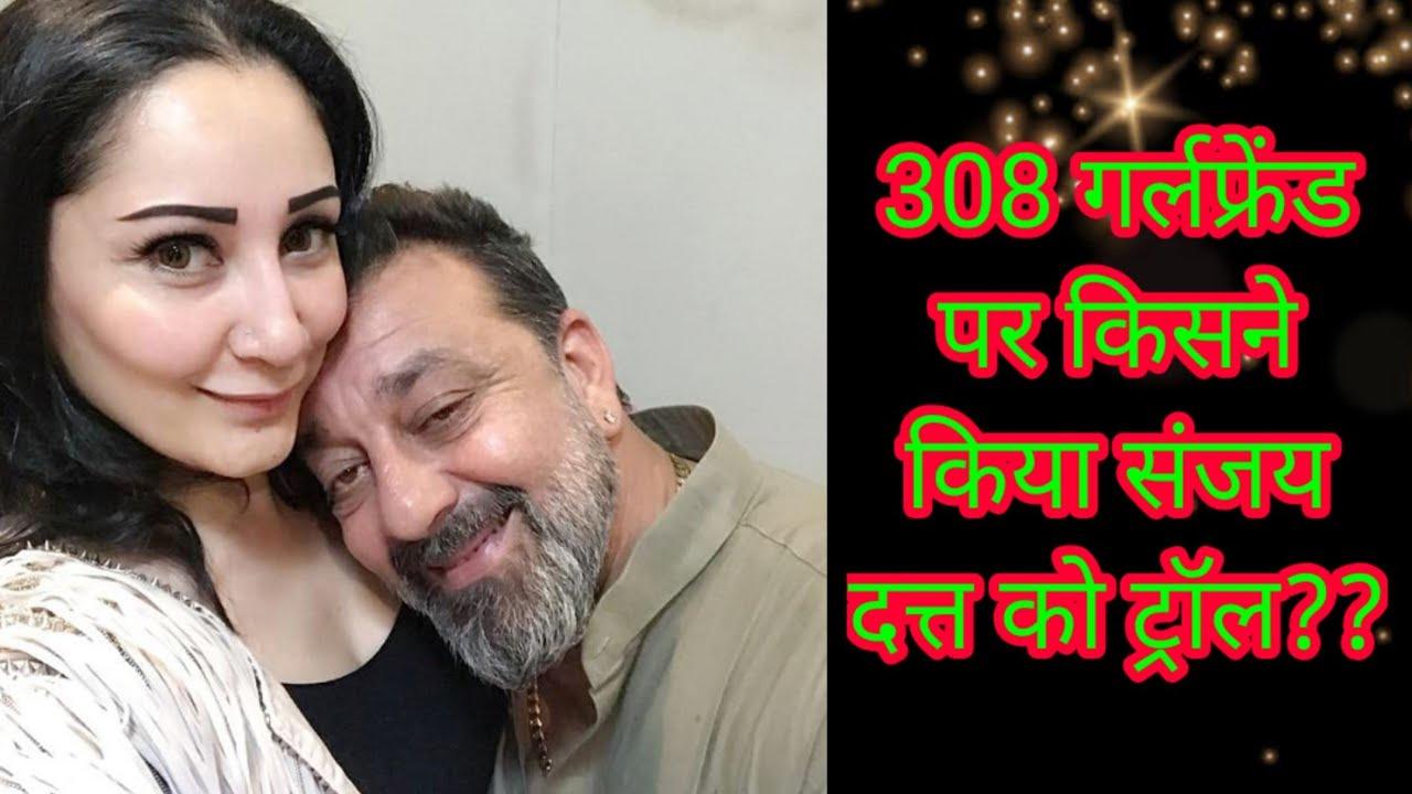 308 girlfriends hone par kyu troll hue sanjay dutt ...