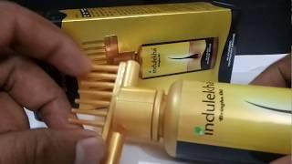 बालों को तेजी से लम्बा करने के चमत्कारिक उपाय  Indulekha Hair Oil - Review