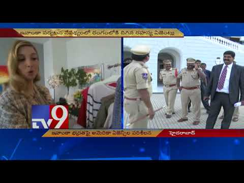 Ivanka Trump visit || US Security officials survey Hyderabad - TV9