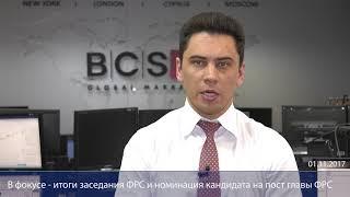 Как купить американские акции. Покупка акций американских компаний в России
